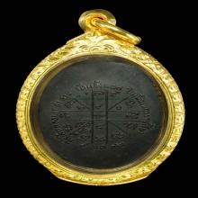 เหรียญหลวงพ่อคูณรุ่นแรก วัดแจ้งนอก ปี2512(สวยมากๆ)