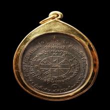 เหรียญหลวงพ่อคูณปี17 บล๊อก5แตกหน้าเกลี้ยง สภาพสวย
