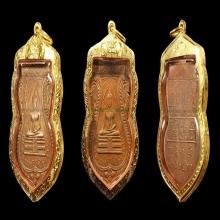 เหรียญรุ่นแรก วัดไร่ขิง สภาพสวยเดิม+เลี่ยมทอง