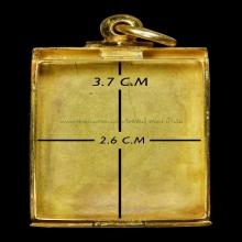 ตลับทองแท้ ฝังเพชรแท้ พลอยแท้ ขายกรัมละ1250บาทครับ