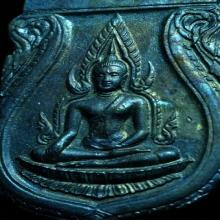 เหรียญพระพุทธชินราชอินโดจีนพิมพ์นิยม