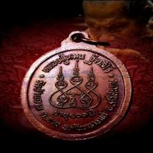 หลวงปู่หมุน เหรียญรุ่นแรก ตอกโค้ด เลข 1