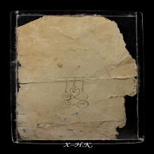 ลพ.พรหม วัดช่องแค...ภาพถ่ายบูชา ใต้ต้นมะม่วง พ.ศ. 2506