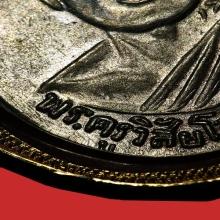 เหรียญหลวงปู่ทวด รุ่น4บล๊อกสิบขีด เนื้ออัลปาก้ากระหลั่ยทอง