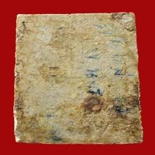 พระสมเด็จ พิมพ์เกศจรดซุ้ม หลวงปู่ลำภู วัดใหม่อมตรส ปี2502