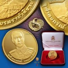 เหรียญรัชกาลที่ 5 มหาจุฬาลงกรณ์ราชวิทยาลัยปี 36 เนื้อทองคำ