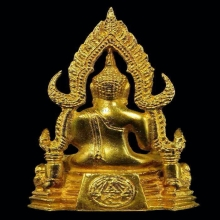 พระกริ่งพระพุทธชินราช เนื้อทองคำ วัดเบญจมฯ 2519