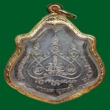 เหรียญโบว์ เนื้อเงินหน้าทองคำ หลวงพ่อแช่ม