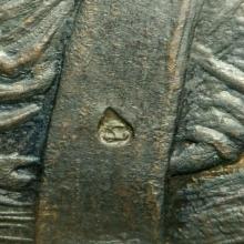 เหรียญยายร้า  หลวงปู่ทิม วัดละหารไร่