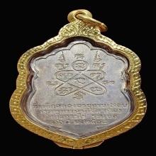 เหรียญเสมาเนื้อเงินลงยา3สี.หลวงปู่ทิม.แชมป์สุดๆครับท่าน