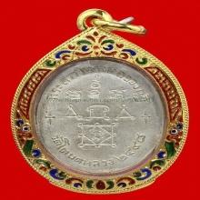 เหรียญรุ่น2หลวงพ่อทองศุขวัดโตนดหลวง...เนื้อเงิน
