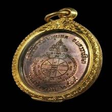 เหรียญหลวงพ่อคูณปี19 รุ่นสร้างบารมี เนื้อนวะโลหะ สวยแชมป์
