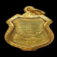 หลวงพ่อโสธร เนื้อเงินลงยา ปี 2504 สวยแชมป์