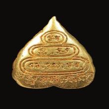 พระรูปเหมือนใบโพธิ์ ท่านเจ้าคุณนรฯ เนื้อทองคำ ปี2512