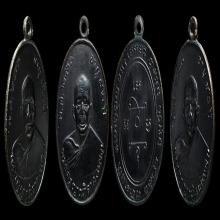 เหรียญรุ่นแรก หลวงพ่อแดง วัดเขาบัญไดอิฐ