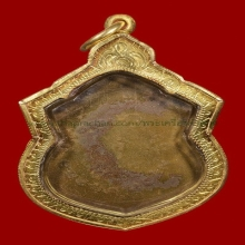 เหรียญหลวงปู่ช่วง วัดบางแพรกใต้รุ่นแรก