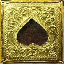 พระสี่เหลี่ยม พิมพ์ประภามณฑล หลวงปู่ศุข
