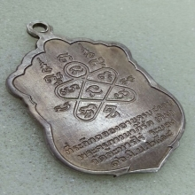เหรียญเสมาเนื้อเงินลงยาสีฟ้า หลวงปู่ทิม วัดละหารไร่