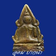พระพุทธชินราช หลวงปู่เผือก ปี2485
