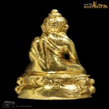 พระชัยวัฒน์สิทธัตโถเนื้อทองคำ