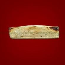 พระผงของขวัญ หลวงพ่อสด วัดปากน้ำ รุ่นแรก ไม่เคลือบเชอร์แลค