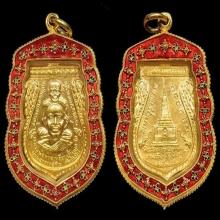 เหรียญหลวงปู่ทวด พุฒซ้อนกระหลั่ยทองกรรการ ปี09 สภาพสวย