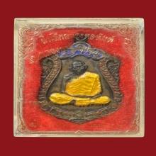 เหรียญเสมานวะหน้าเงินลงยา 3 สี