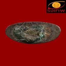 พระชัยวัฒน์พุทโธ หลวงปู่โต๊ะวัดประดู่ฉิมพลี (องค์ที่1)