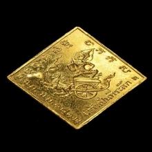 เหรียญกรมหลวงชุมพรกรรมกการกะไหล่ทอง หลวงปู่ทิมเสก อย่างสวย