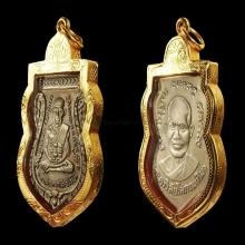 เหรียญหลวงปู่ทวดรุ่นสาม หน้าผาก3เส้นครึ่ง สภาพสวย+เลี่ยมทอง