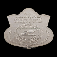 มีเหรียญเดียวอย่าคิดนาน#222ปิดโครงการช่วยชาติ ลต.มหาบัว