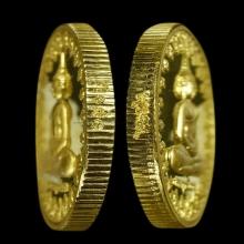 เหรียญหลวงพ่อโสธร เนื้อทองคำหลังสมเด็จเกี่ยวปี2552