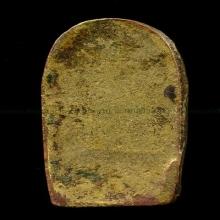 พระนาคปรกใบมะขาม เจ้าคุณสุนทร วัดกัลยา เนื้อทองแดง กะไหล่ทอง