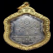 เหรียญเสมาเนื้อเงินลงยา 3 สี หลวงปู่ทิม วัดละหารไร่