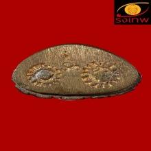 พระชัยวัฒน์ปวเรศ หลวงปู่โต๊ะ วัดประดู่ฉิมพลี (องค์ที่2)