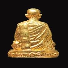 สมเด็จพระพุฒาจารย์ (โต พรหมรังสี) เนื้อทองคำ