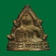 อินโดจีนพิมต้อเล็บช้าง