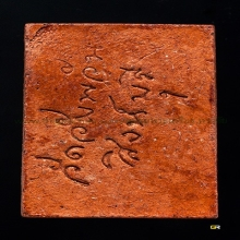 กวางใหญ่ หลวงพ่อจรัญ วัดอัมพวัน สิงห์บุรี