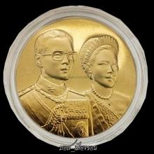 เหรียญพระราชทานในหลวง ร.9 สวยมากกล่องเดิม(2)