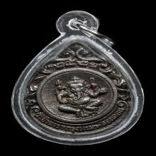 หลวงปู่แหวน วัดดอยแม่ปั๋ง รุ่นผ้าป่าลอนดอน