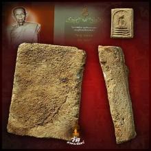 หลวงปู่โต๊ะพระสมเด็จ๑๓พิมพ์แรก พิมพ์ก้างปลาใหญ่ พ.ศ.๒๔๖๘