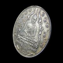 เหรียญพระแก้วมรกต เนื้อเงิน