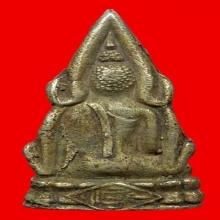 ชินราชปู่เผือก