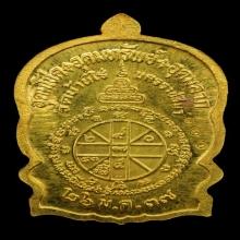 เหรียญนั่งพานชนะมารหลวงพ่อคูณเนื้อทองคำสวยและหายากสุดๆๆๆ