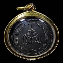 ลป.เพิ่ม วัดกลางบางแก้ว...เหรียญ ๙๐ ปี รุ่น ๕ บล็อคหูมีขีด
