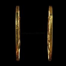 เหรียญหลวงพ่อคูณ เนื้อทองคำ  รุ่นมุทิตาจิต