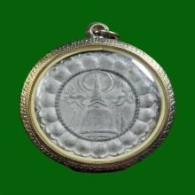 เหรียญจตุคามรามเทพ รุ่นโคตรเศรษฐี เนื้อแร่ ขนาด 5.5 ซม.