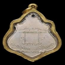 เหรียญรุ่นแรกหลวงพ่อคง เนื้ออาปาก้า วัดซำป่าง่าม สภาพสวย