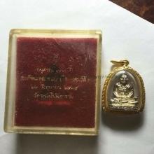 รูปหล่อสมเด็จพุฒาจาร์โตรุ่น100ปีเนื้อเงิน