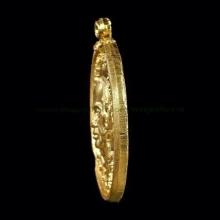 เหรียญทองคำสมเด็จโตวัดใหม่บางขุพรหม ปี 2517